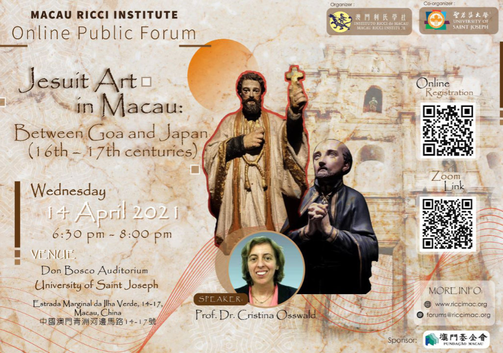 Jesuit Art In Macau: Between Goa And Japan (16th-17th Centuries) | Cristina Osswald